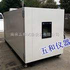 GDJS-030C小型高低溫濕熱交變試驗室廠家