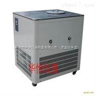 HYL-3050低温冷却循环泵