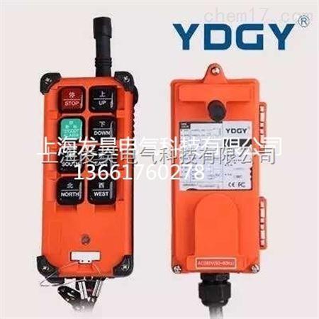f23-bb行车遥控器_电子电工仪器