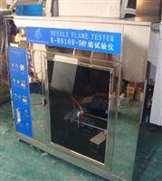 K-R5169-5衡水市针焰试验机多少钱