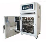 高溫換氣老化烤箱