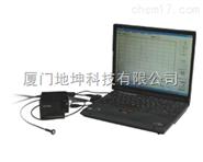 OPT-2000光谱光度计