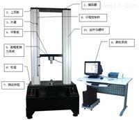 K-LDW非金属微机控制拉力试验机*