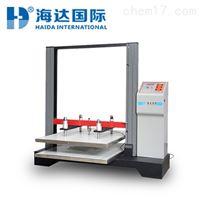 HD-A501-1500整箱抗压试验机|整箱抗压试验机性能最好的|整箱抗压试验机专业制造