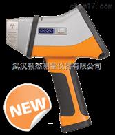 湖北武汉 襄阳 十堰 宜昌 手持式 XRF合金分析仪X-MET8000