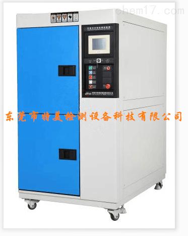 冲击试验机价格_物理特性分析仪器_试验机设备_冲击机