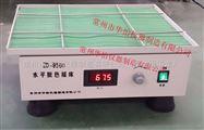 江苏ZD-9560水平脱色摇床供应商