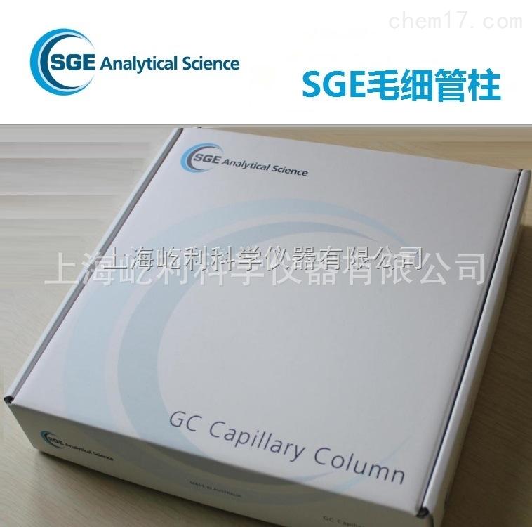 054823【SGE】原裝_ BPX608 EPA608有機金屬殺蟲劑專用氣相色譜柱