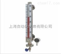 侧装式磁性液位计(高温、高压型)