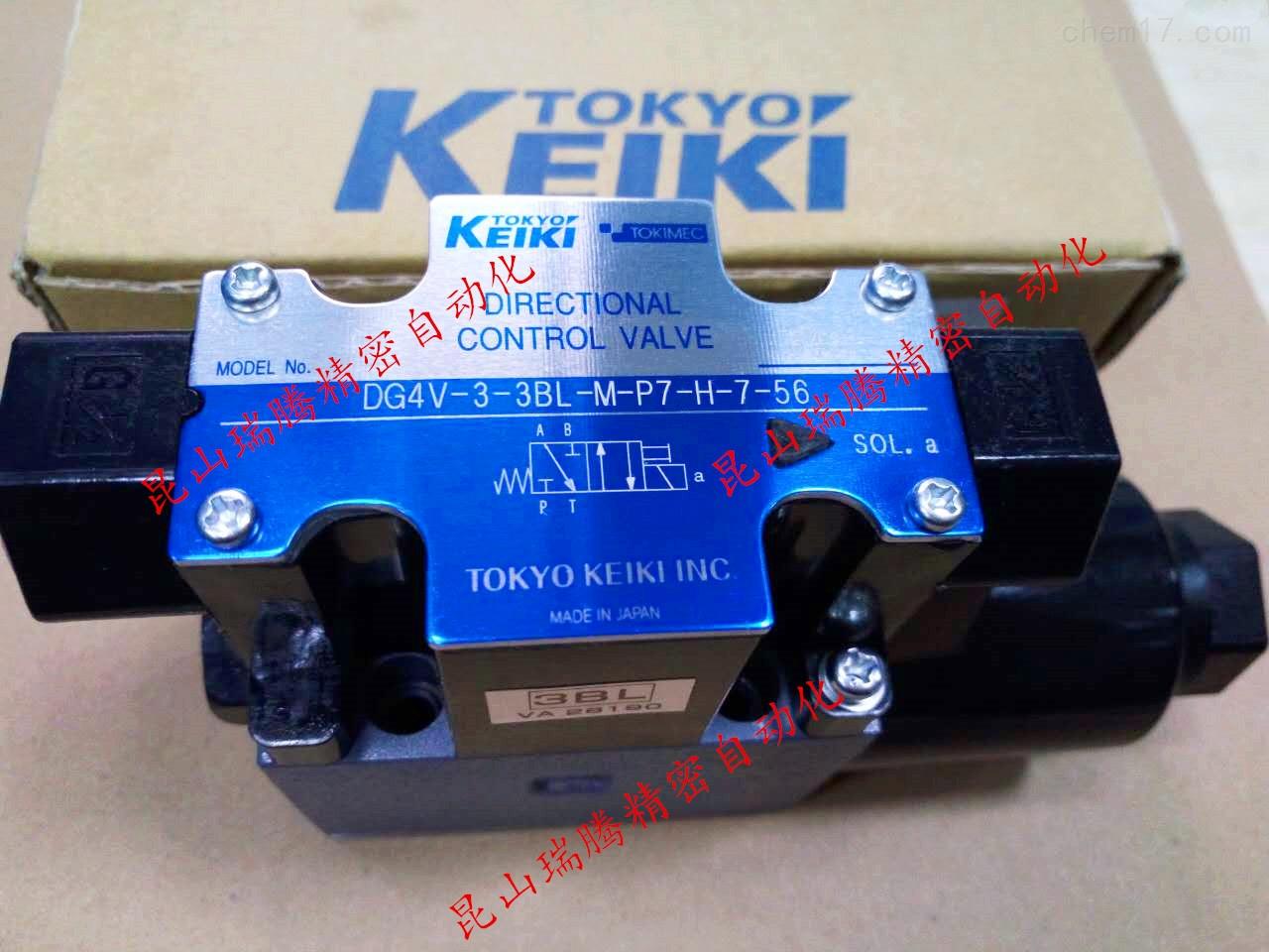 东京计器TOKYOKEIKI电磁阀DG4V33BLMP7H756