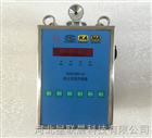 0.1mg/ m3~1000mg/m3粉尘浓度传感器GCG1000(A)