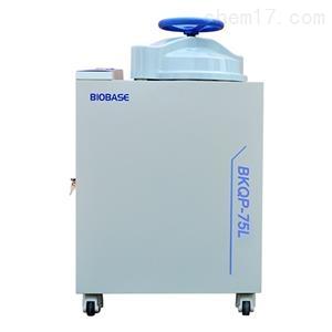 博科BKQ-B75II型全自动立式高压蒸汽灭菌器