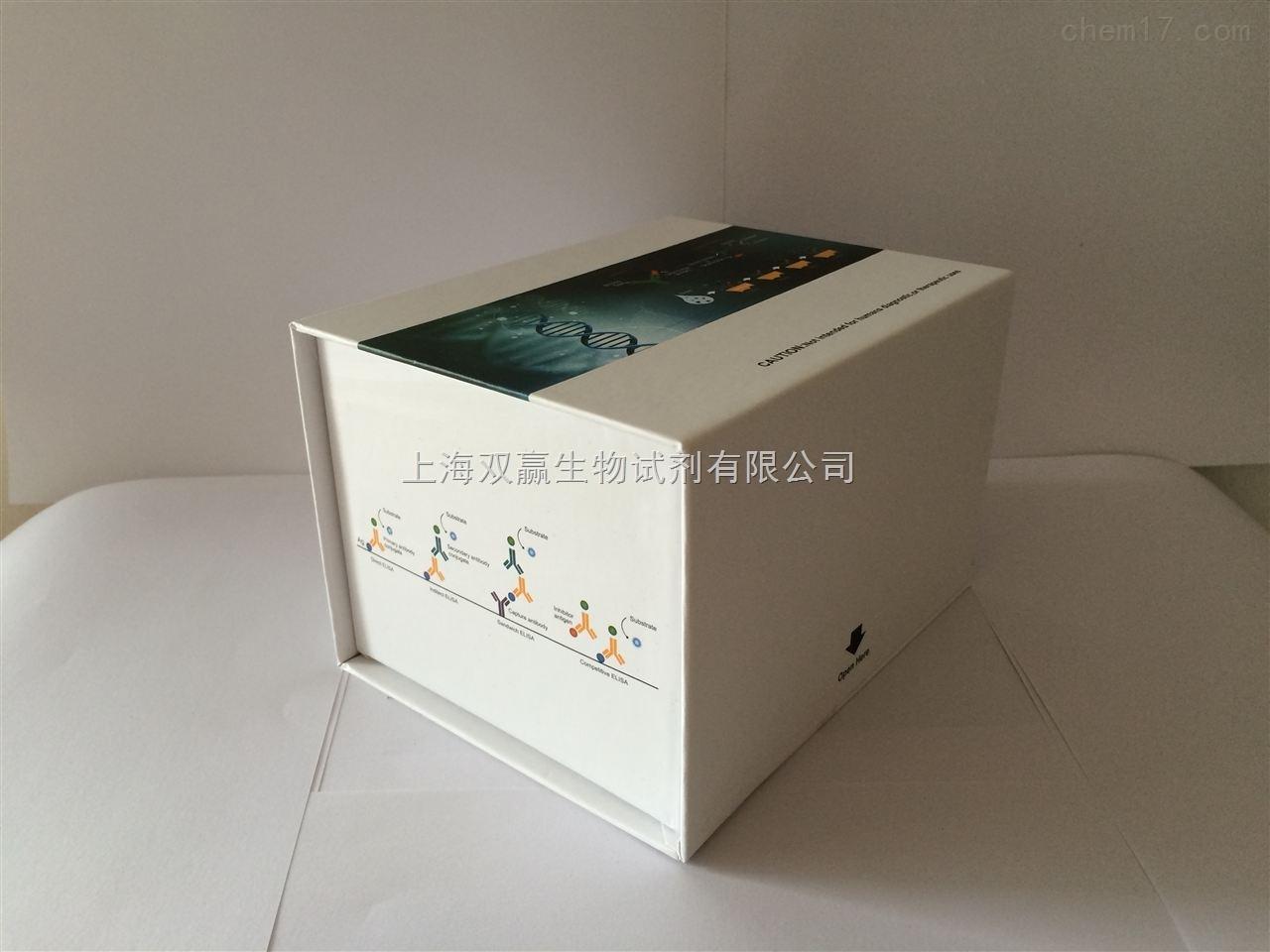 载脂蛋白E(Apo-E)检测试剂盒