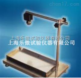 JG/T24-2000耐冲击性试验仪