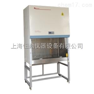 生物安全柜BSC-1300IIA2(紧凑型)