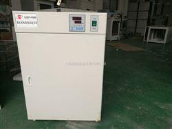 GRP-9160杭州 隔水式恒温培养箱