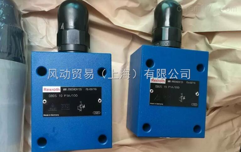 DVDS 10 P1A/100_力士乐-风动贸易(上海)有限公司