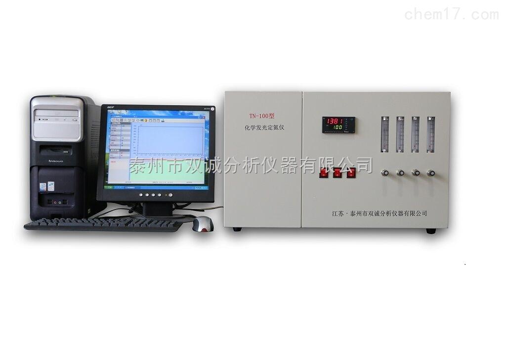 化学发光测氮仪