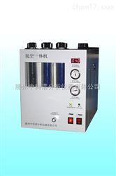 全自動氫空發生器價格