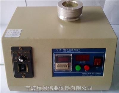 FT-100A瑞柯儀器粉體密度測試儀FT-100A