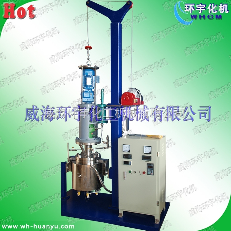 100L高温高压电动升降反应釜