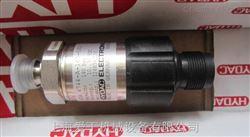 HYDAC贺德克压力传感器主要系列说明