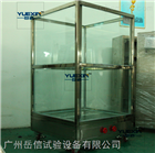 企业热销 IPX7钢化玻璃浸水试箱768L