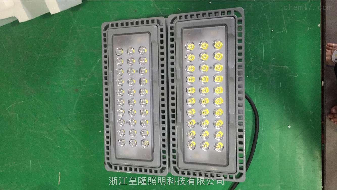LED投光灯/海洋王同款LED泛光灯NFC9280
