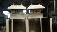 超洁净玻璃板烘干机制造公司东莞直销站点