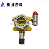 QB2000N即插即用防爆型臭氧气体检测仪现货供应