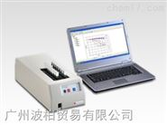 内毒素检测仪 Toxinometer ® ET-6000