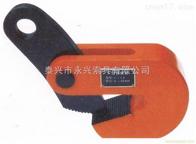 水平吊夹具L3.2t价格