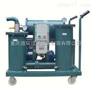 YL-50YL便携式电厂净油机
