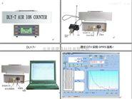 空气负离子测定仪