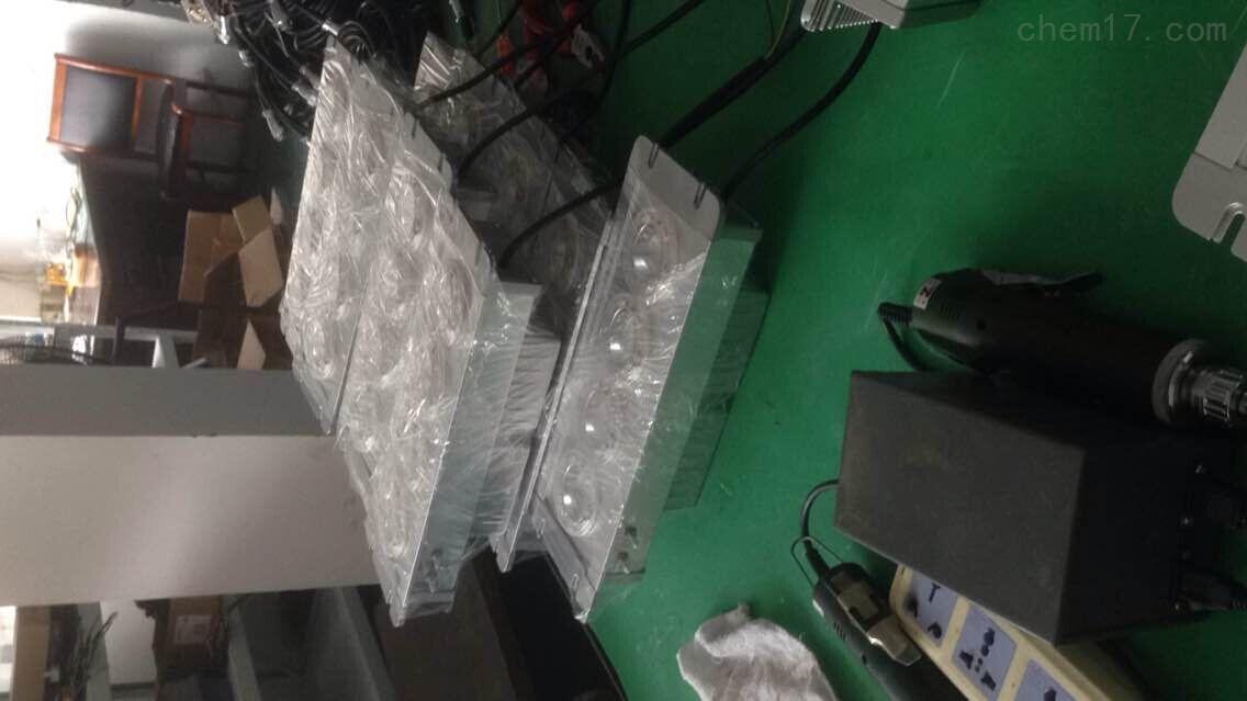 温岭海洋王NFE9121厂家