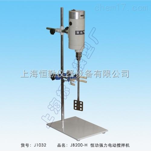 恒功强力电动搅拌机JB200-H