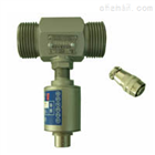 LWGY-10 涡轮流量传感器 上海自动化九厂