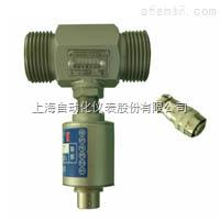 渦輪流量傳感器 LWGY-50