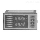 XTMA-1000智能数字显示调节仪