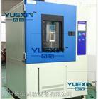 企业定制 IPX3-6综合防水试验箱R600