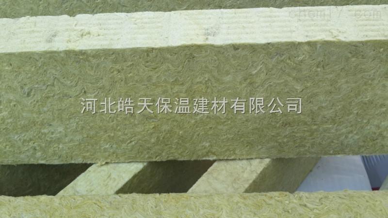 外墙5公分保温岩棉条价格
