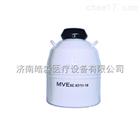美国进口液氮罐XC34/18