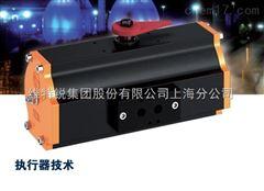 EBRO蝶阀配执行器提供解决方案