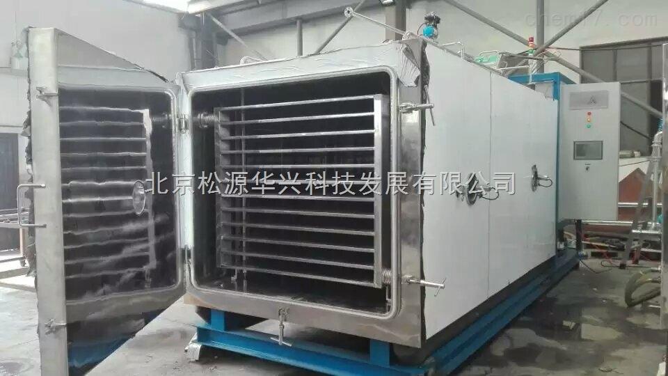 GZL-30生产型冷冻干燥机