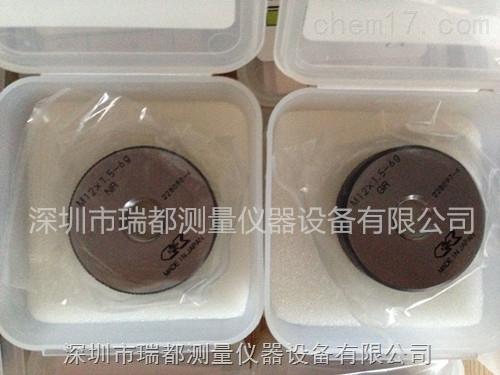 日本爱森EISEN光面环规M12*1.5-6g现货特价