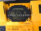 NI50-CP80-FDZ30X2图尔克Turck传感器