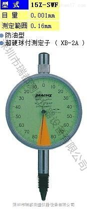 销售日本孔雀PEACOCK指针式指示表15Z-SWF