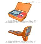 ZMY-5000智能型彩屏直埋电缆故障测试仪