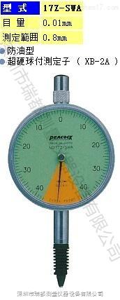 日本孔雀PEACOCK指针式千分表17Z-SWA价格