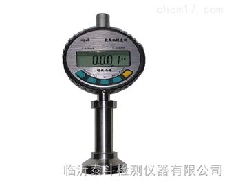 潍坊0918 数字式表面粗糙度仪操作方法